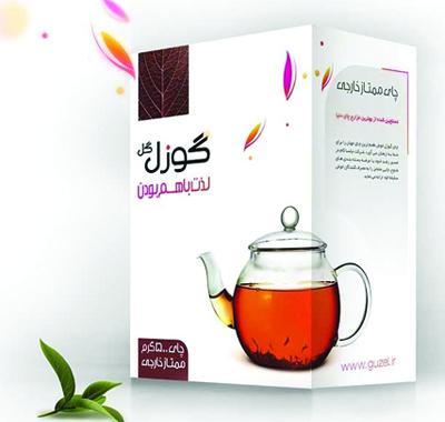 چای ۵۰۰ گرمی ممتاز خارجی